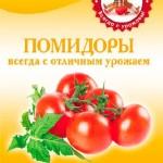 Семенова К. — Помидоры. Всегда с отличным урожаем (2013) rtf, fb2