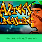 Автомат «Aztec Treasure» в казино Вулкан Ставка