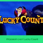 Игровой слот Lucky Count на автоматах Вулкан