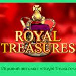 Игровой автомат «Royal Treasures» от Gaminator