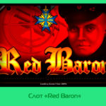Слот «Red Baron» в казино Вулкан