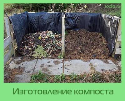 ящик для компоста своими руками фото